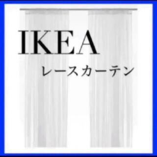 IKEA LILL リル レースカーテン (レースカーテン)