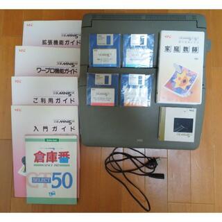 NEC - NEC 文豪 MINI 5SX ワープロ ワードプロセッサー