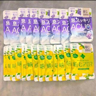 ACUO グレープミント 噛むアロマ レモン ガム 22個(菓子/デザート)
