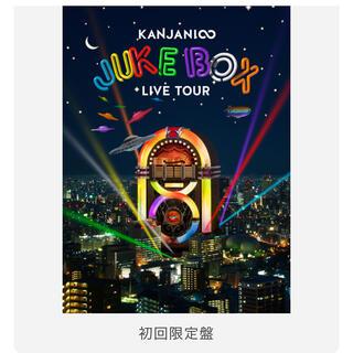 JUKE BOX 初回限定盤 LIVE TOUR 関ジャニ∞