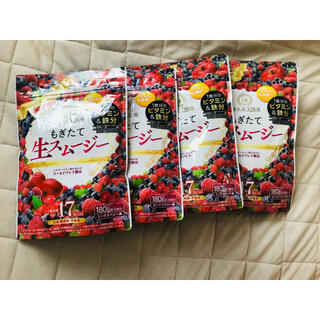 酵水素328選 もぎたて生スムージー 4袋(ダイエット食品)