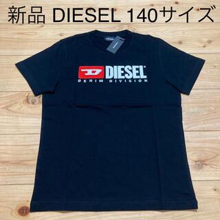 ディーゼル(DIESEL)の新品 DIESEL ディーゼル キッズ Tシャツ ブラック 140サイズ(Tシャツ/カットソー)