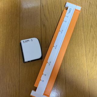 カーム(CALM)のCARL ルーズリーフがつくれるパンチ オレンジ(オフィス用品一般)