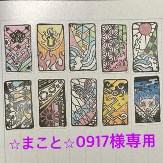 ⭐︎まこと⭐︎0917様専用 丸シール&メモ用紙(シール)