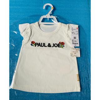 ポールアンドジョー(PAUL & JOE)のユニクロ ポール&ジョー 70cm ロゴTシャツ baby(Tシャツ/カットソー)