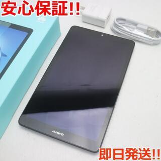 アンドロイド(ANDROID)の超美品 MediaPad T3 7 スペースグレー (タブレット)