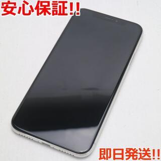 アイフォーン(iPhone)の美品 DoCoMo iPhoneX 256GB シルバー (スマートフォン本体)