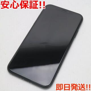 アイフォーン(iPhone)の美品 DoCoMo iPhoneXR 128GB ブラック 本体 白ロム (スマートフォン本体)