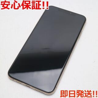 アイフォーン(iPhone)の美品 DoCoMo iPhoneXS MAX 512GB ゴールド 白ロム (スマートフォン本体)