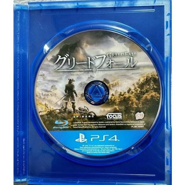 グリードフォール Greedfall PS4 エンタメ/ホビーのゲームソフト/ゲーム機本体(家庭用ゲームソフト)の商品写真