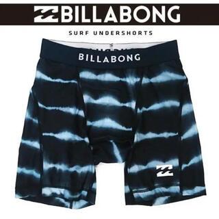 ビラボン(billabong)のLサイズ ビラボン インナー アンダーパンツ BILLABONG サポーター(水着)