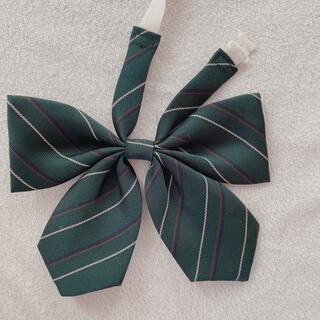 EASTBOY - スクールリボン 制服 緑