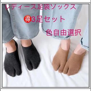 2本指ソックス レディース靴下 足袋カバーソックス 外反母趾対策(ソックス)