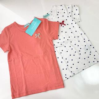 ハッカキッズ(hakka kids)の新品 ハッカ キッズ Tシャツ2枚セット 100センチ(Tシャツ/カットソー)
