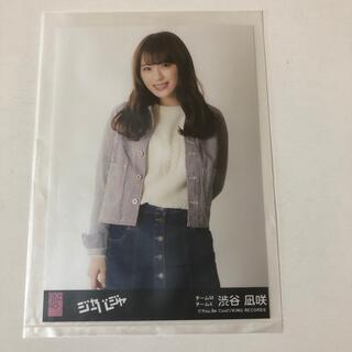 エヌエムビーフォーティーエイト(NMB48)の渋谷凪咲 ジャーバージャ 劇場盤生写真(アイドルグッズ)