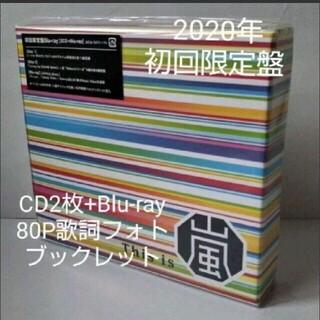 アラシ(嵐)の嵐 ≪This is 嵐≫2CD+Blu-ray初回限定盤Do youメイキング(ポップス/ロック(邦楽))