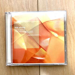 赤木りえ ISLA VERDE / THE PROMISED LAND(ジャズ)