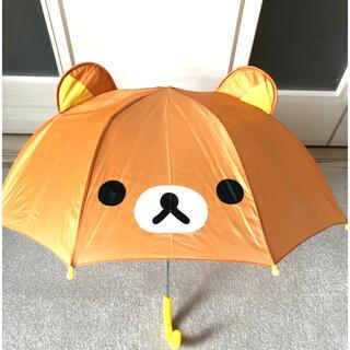 サンリオ(サンリオ)のリラックマ 傘 キッズ 47cm(傘)