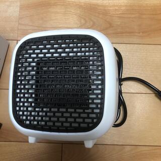 電気ヒーター 白色(電気ヒーター)