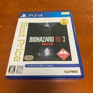 プレイステーション4(PlayStation4)のバイオハザード RE:2 Z Version(Best Price) PS4(家庭用ゲームソフト)