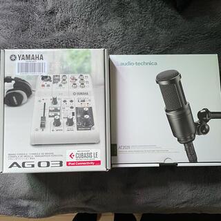 ヤマハ(ヤマハ)のYMAHA AG03 / Audio Technica AT2020(オーディオインターフェイス)
