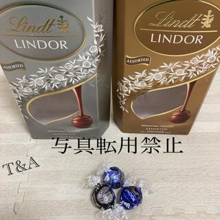 【お試しセット】リンツリンドール 3個(菓子/デザート)