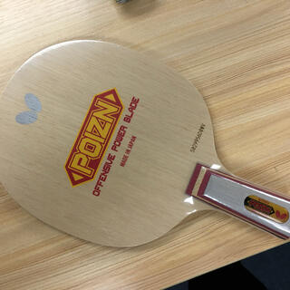 BUTTERFLY - 卓球 バタフライ ポイズン 新品未使用