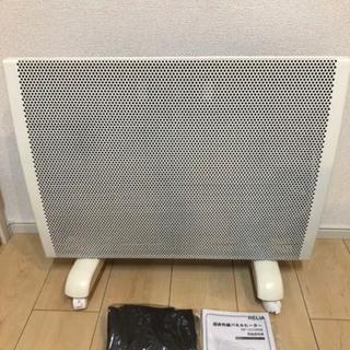 遠赤外線パネルヒーター  美品(電気ヒーター)