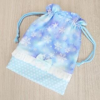 ♡雪の結晶 ハート 水色 給食袋♡(外出用品)