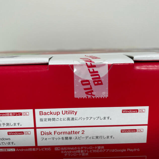 Buffalo(バッファロー)の新品未開封 バッファロー HD-LD4.0U3-BKA外付けハードディスク スマホ/家電/カメラのPC/タブレット(PC周辺機器)の商品写真