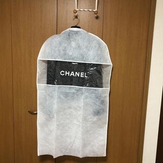 シャネル(CHANEL)のシャネル非売品ドレスカバー(その他)