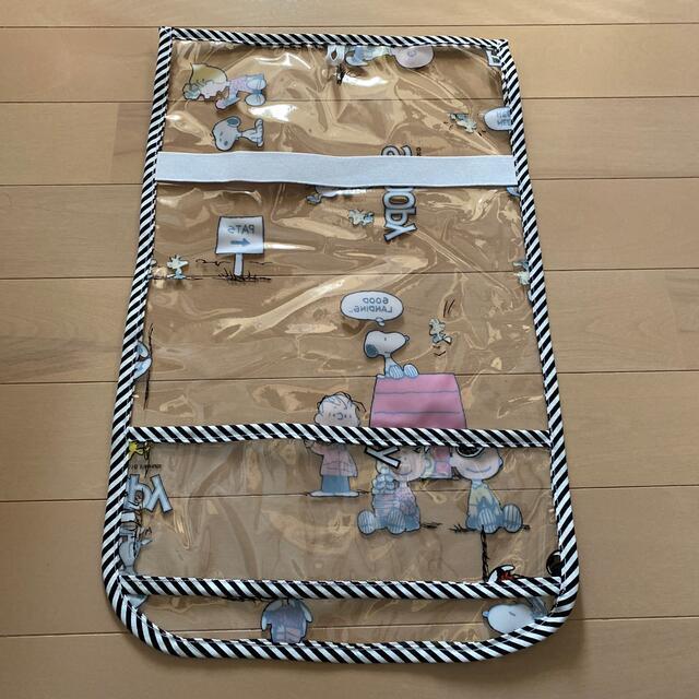 ランドセルカバー スヌーピー   st ハンドメイドのキッズ/ベビー(外出用品)の商品写真