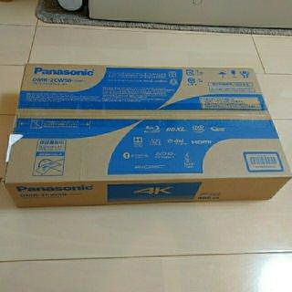 Panasonic - 【新品未開封品】DMR-2CW50