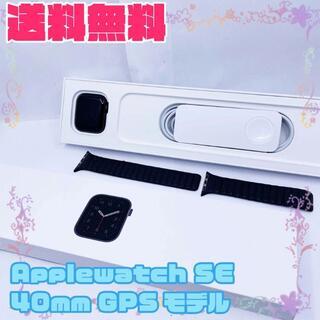アップルウォッチ(Apple Watch)のApplewatch SE 40mm アルミ GPS(腕時計(デジタル))
