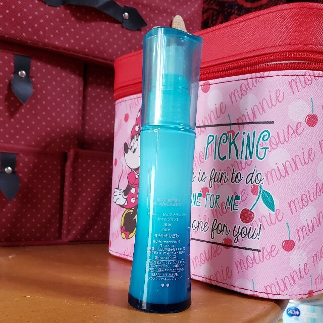 TWANY(トワニー)のpure NATURAL 乳液 コスメ/美容のスキンケア/基礎化粧品(乳液/ミルク)の商品写真
