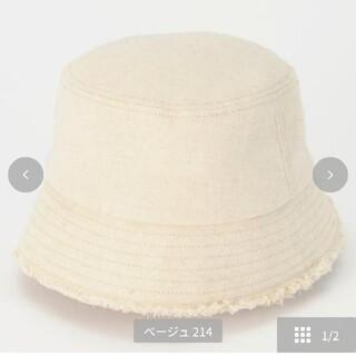 シマムラ(しまむら)の麻混フリンジバケットハット プチプラのあや(ハット)