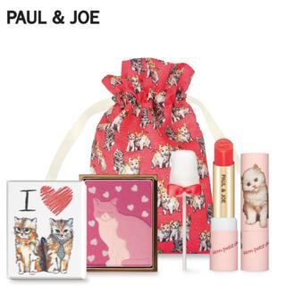 PAUL & JOE - ポール&ジョー 限定メイクアップコレクション