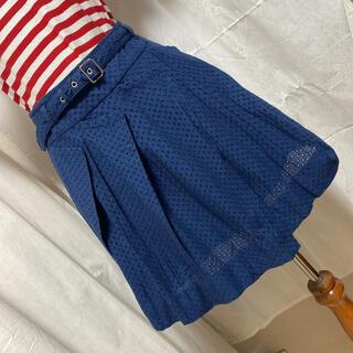 ヴィヴィアンウエストウッド(Vivienne Westwood)のVivienne Westwood ヴィヴィアンウエストウッド スカート(ひざ丈スカート)