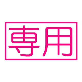 パナソニック(Panasonic)のShinya Takahashi様専用@単三/36本+単四20本=計56本(その他)