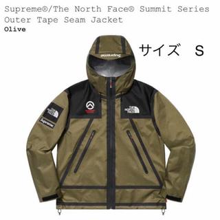 Supreme - Supreme North Face Summit Series Jacket