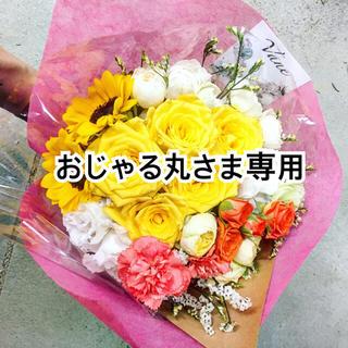 おじゃる丸専用(ヘアバンド)