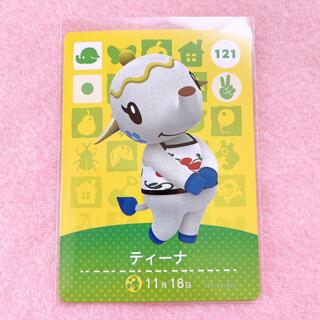 Nintendo Switch - どうぶつの森 amiiboカード ティーナ アミーボ