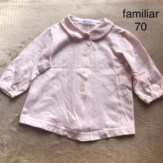 ファミリア(familiar)のfamiliar ファミリア シャツ 70cm ピンク(シャツ/カットソー)