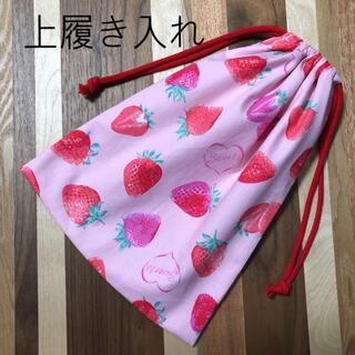 ★ストロベリーハート柄ピンク★巾着型上履き入れ(外出用品)