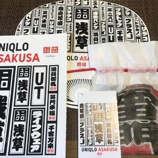 ユニクロ(UNIQLO)の浅草 ユニクロ オープン記念(ノベルティグッズ)
