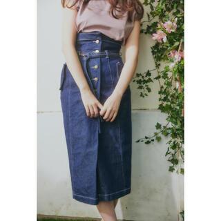 High-waisted Denim Effect Skirt(ロングスカート)