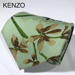 ケンゾー(KENZO)のケンゾー 日本製 高級シルク ネクタイ 花柄 植物柄 ミントグリーン(ネクタイ)