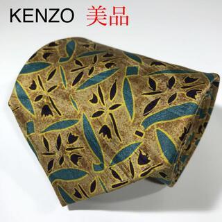 ケンゾー(KENZO)の美品 ケンゾー 日本製 高級シルク ネクタイ 総柄(ネクタイ)