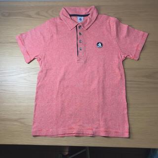 PETIT BATEAU - プチバトー ポロシャツ130 美品used