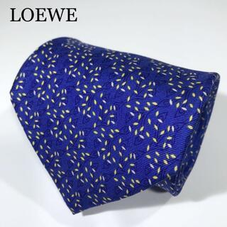 ロエベ(LOEWE)のロエベ スペイン製 高級シルク ネクタイ 植物柄 ストライプ(ネクタイ)